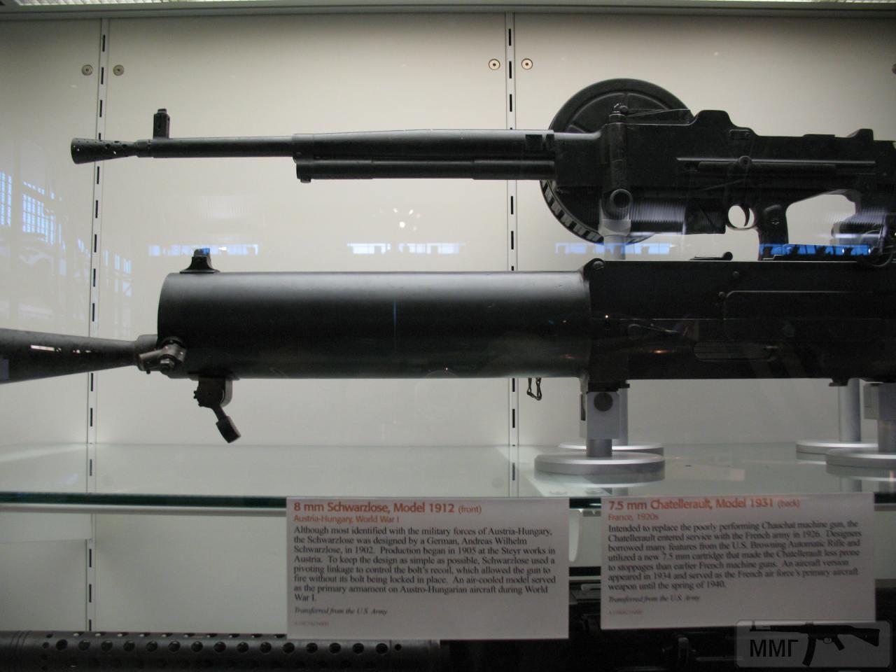 81755 - Авиационные пулеметы