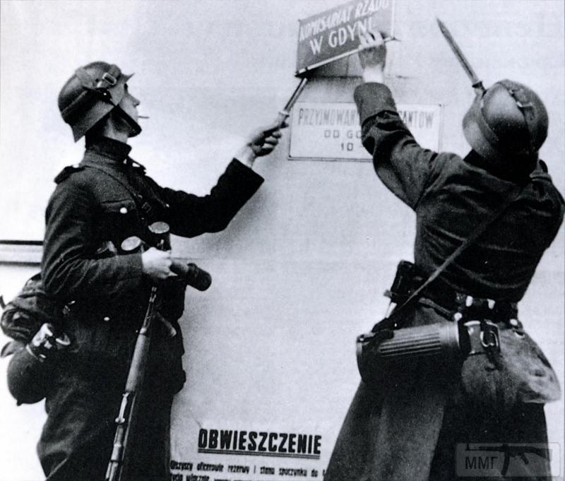 81767 - Раздел Польши и Польская кампания 1939 г.