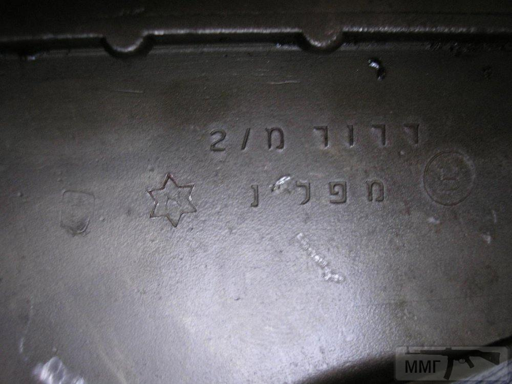 81825 - Пулеметы