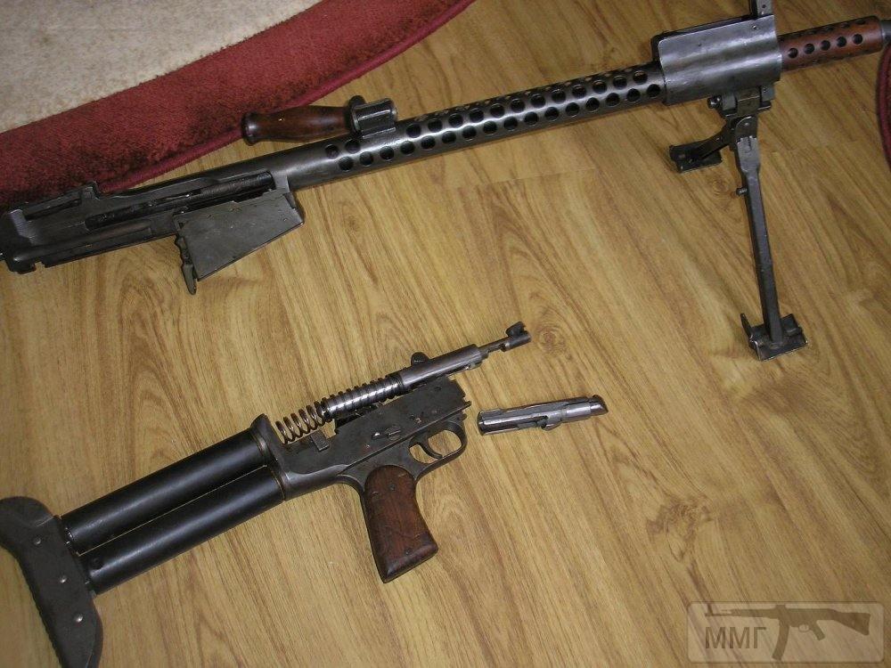 81828 - Пулеметы