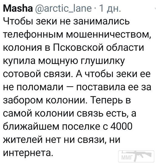 81864 - А в России чудеса!