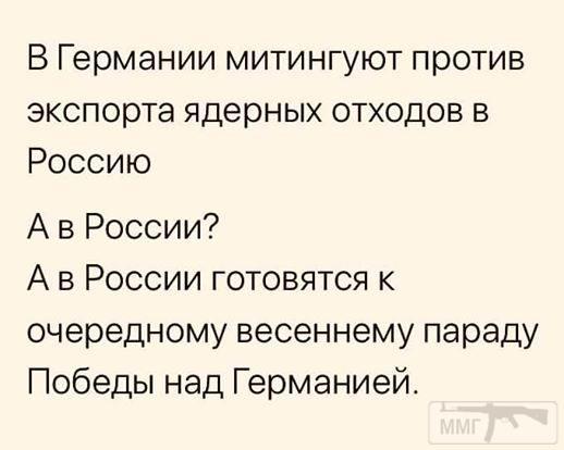 81865 - А в России чудеса!
