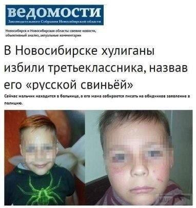 81866 - А в России чудеса!