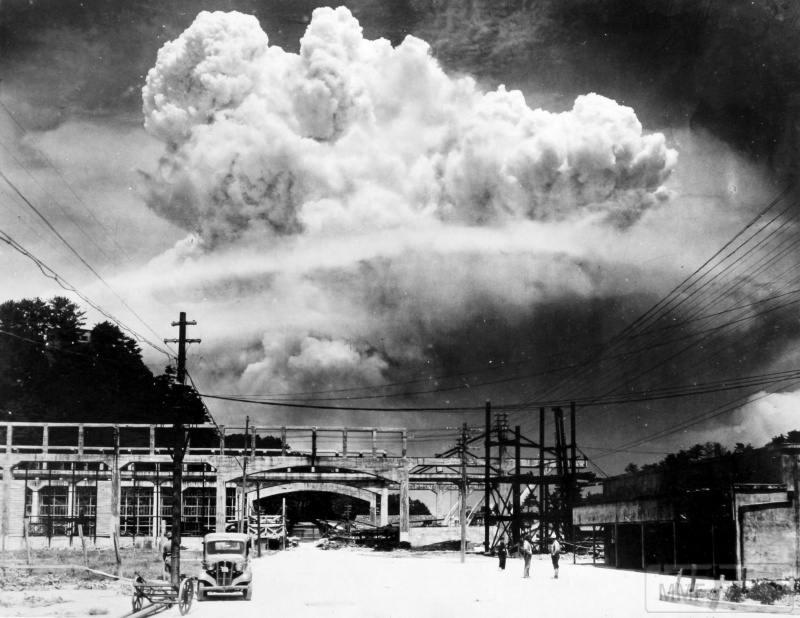 81886 - Хиросима и Нагасаки