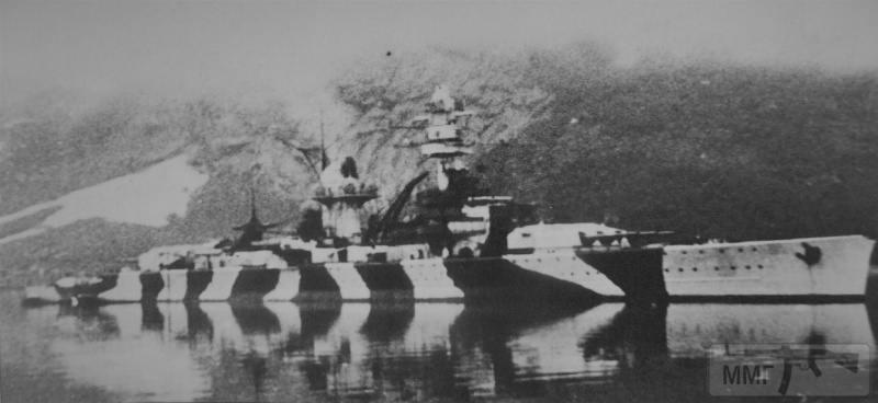 81991 - Германский флот 1914-1945