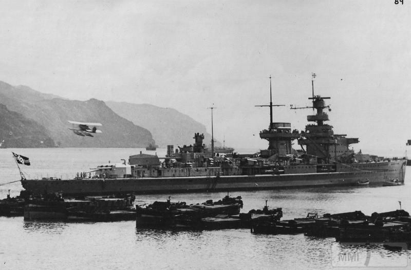 81996 - Германский флот 1914-1945