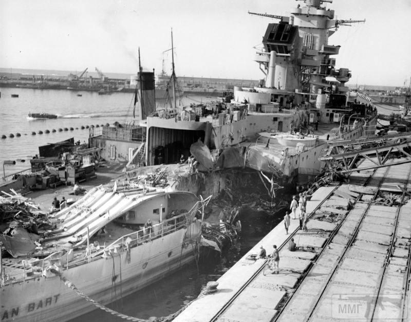 82057 - Французский флот