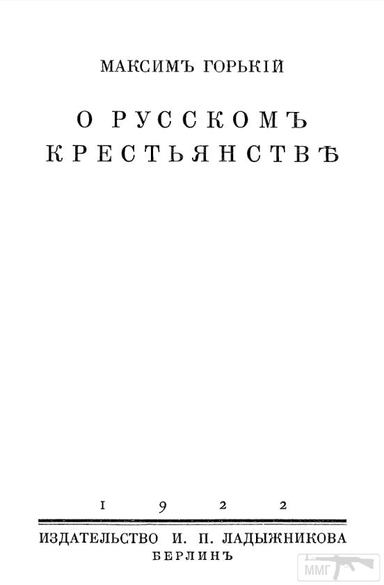 82068 - А в России чудеса!