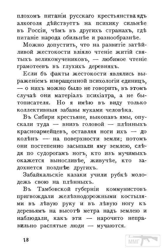82069 - А в России чудеса!