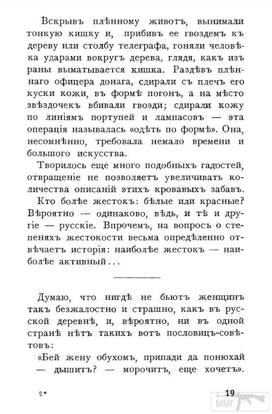 82071 - А в России чудеса!