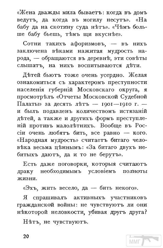 82072 - А в России чудеса!
