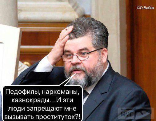 82158 - Украина - реалии!!!!!!!!