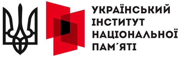 82213 - Украина - реалии!!!!!!!!