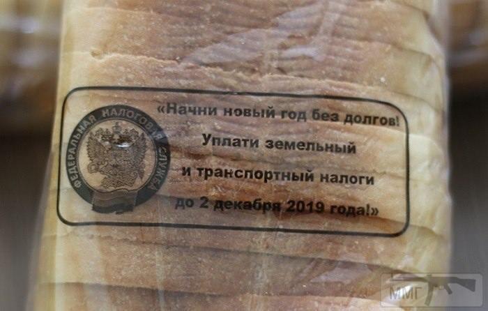 82240 - А в России чудеса!