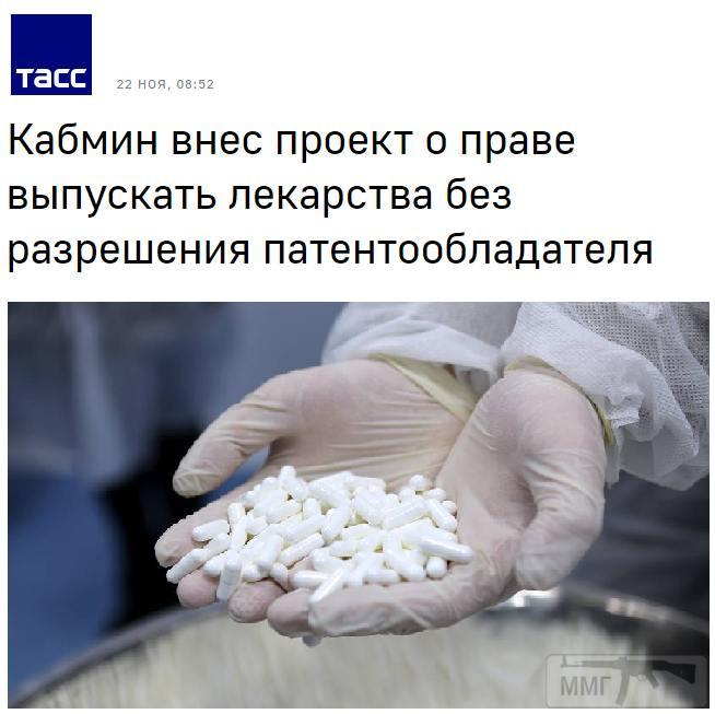 82244 - А в России чудеса!