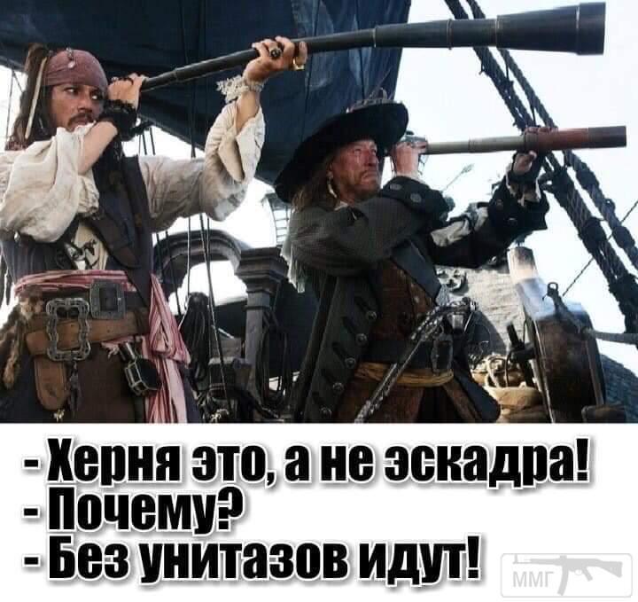 82247 - А в России чудеса!
