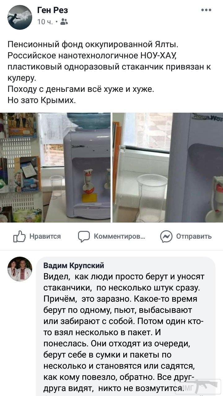 82249 - А в России чудеса!