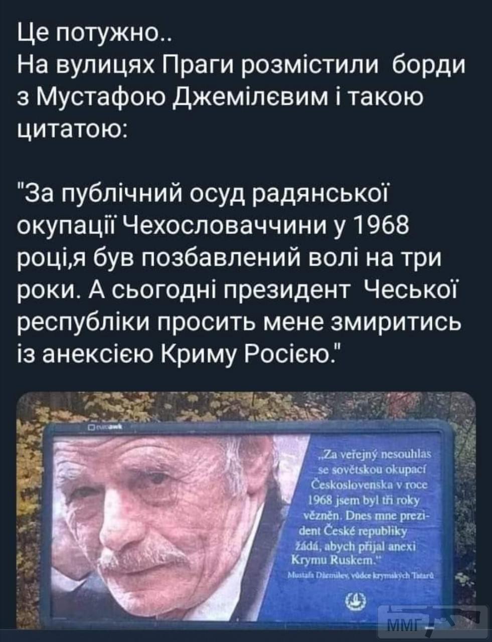 82250 - А в России чудеса!