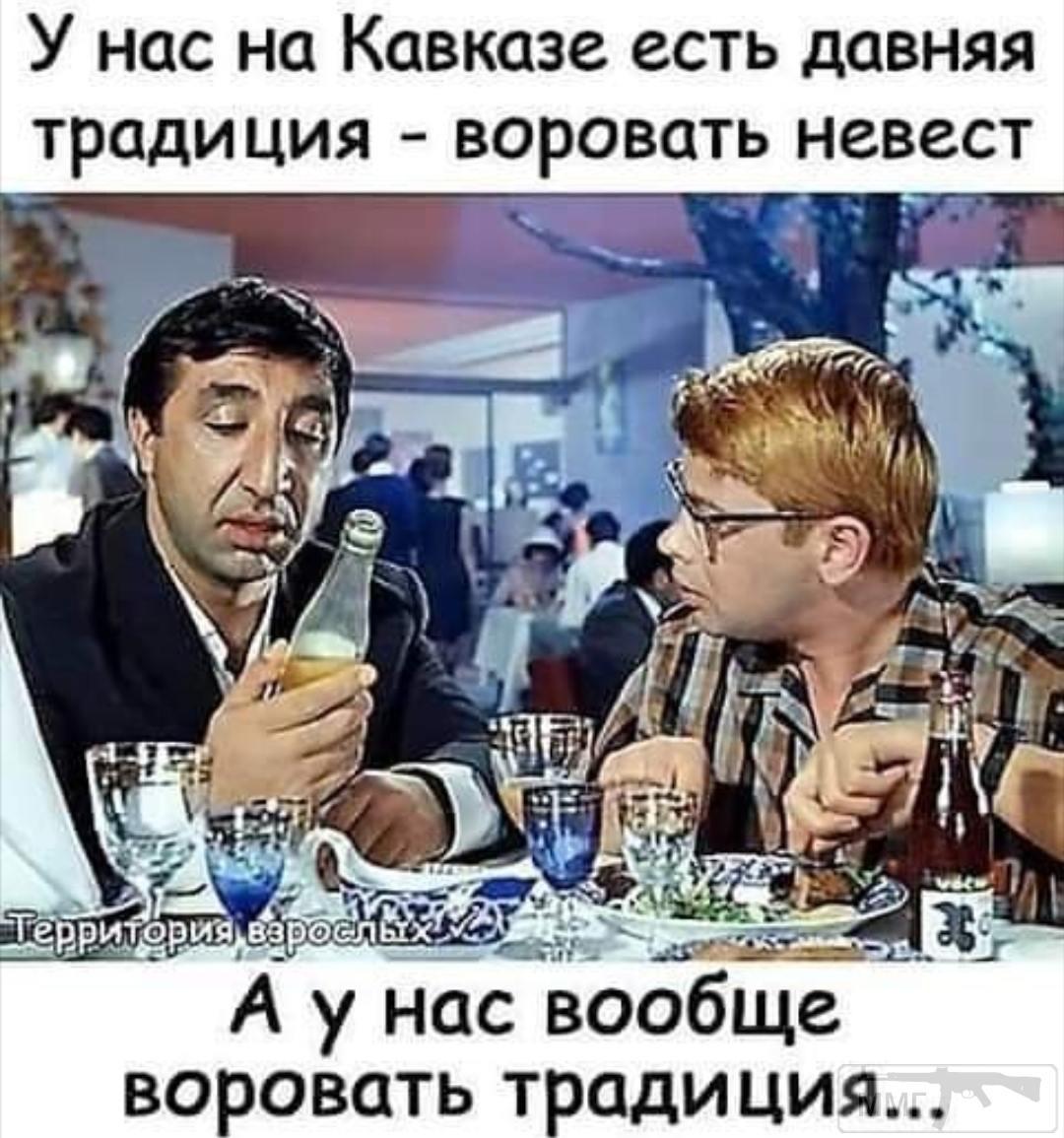 82251 - А в России чудеса!