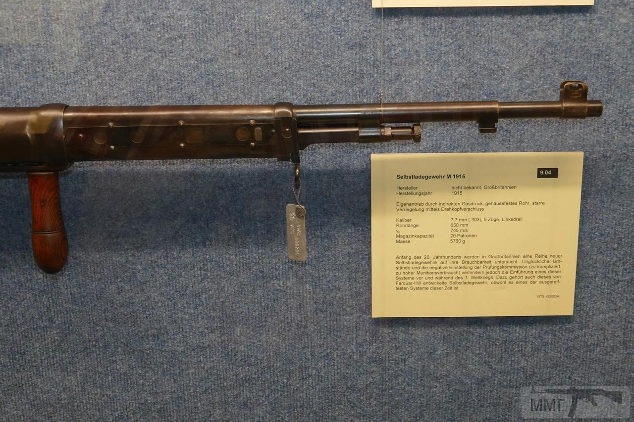 82272 - Самозарядные винтовки, общая тема.