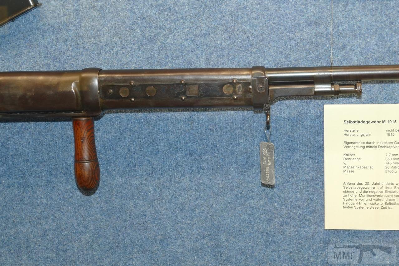 82274 - Самозарядные винтовки, общая тема.