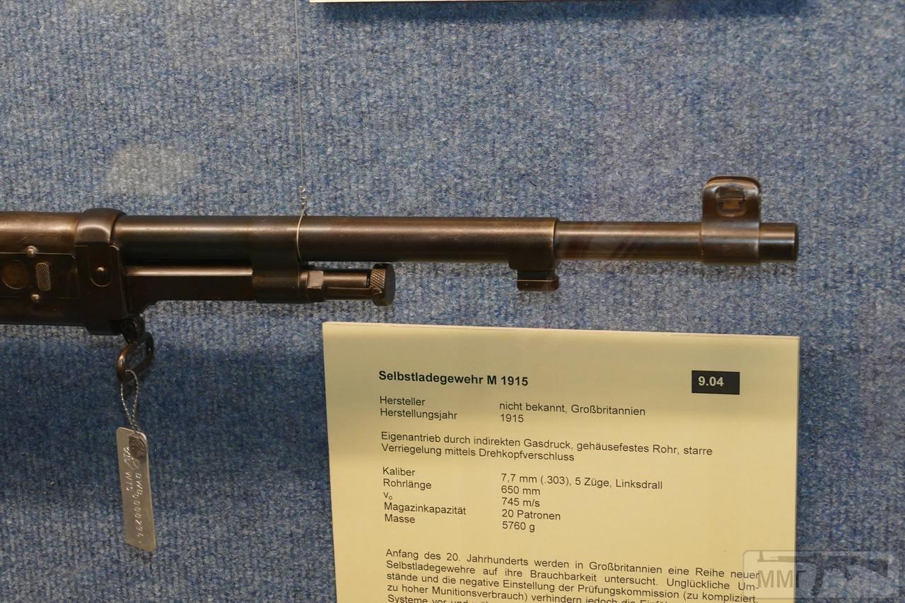 82275 - Самозарядные винтовки, общая тема.
