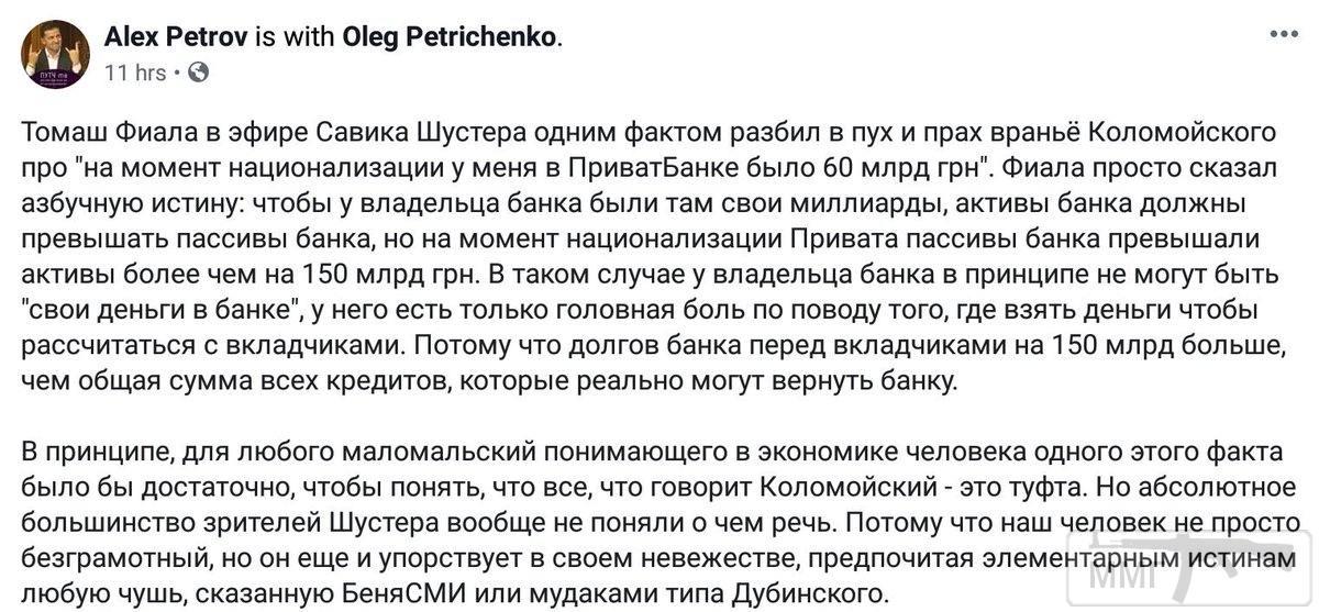 82293 - Украина - реалии!!!!!!!!