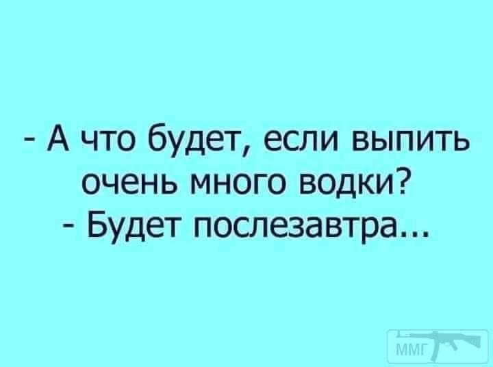 82440 - Пить или не пить? - пятничная алкогольная тема )))