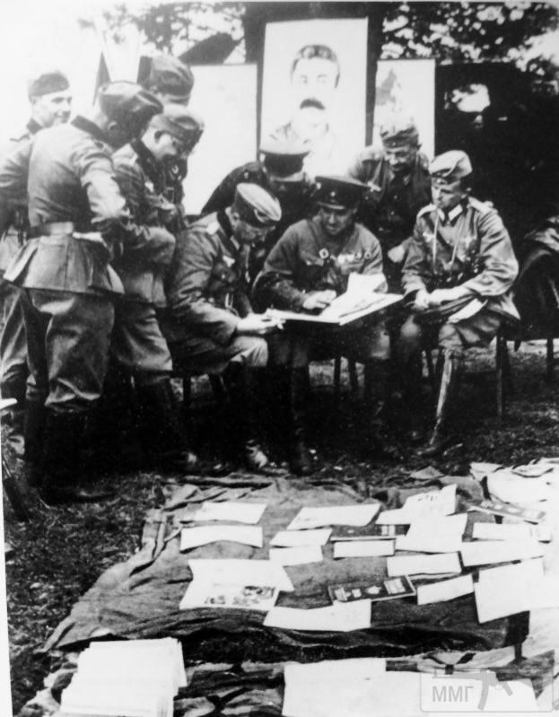 82607 - Раздел Польши и Польская кампания 1939 г.