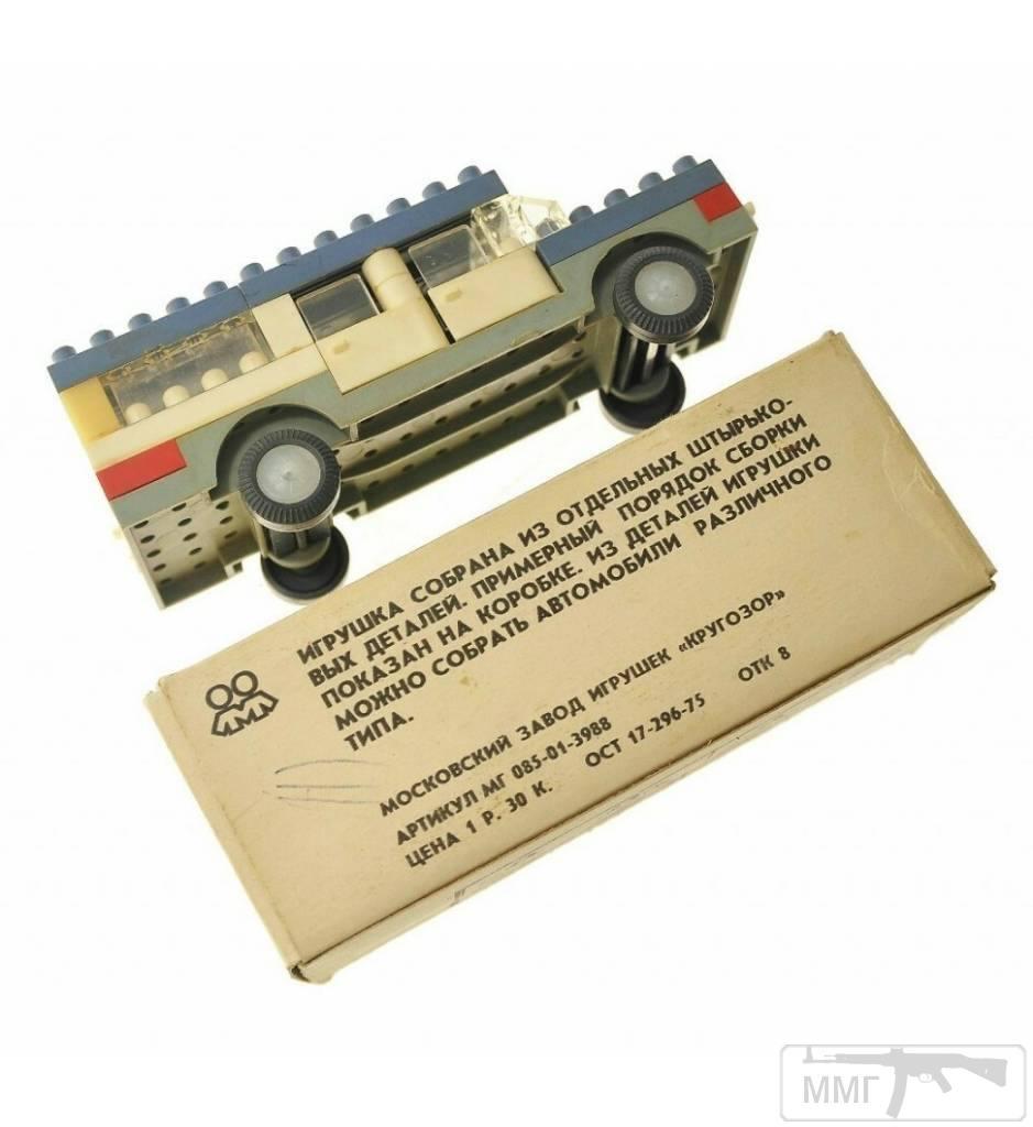 82880 - А у вас были такие игрушки?