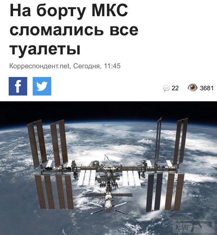 82894 - Новости современной космонавтики