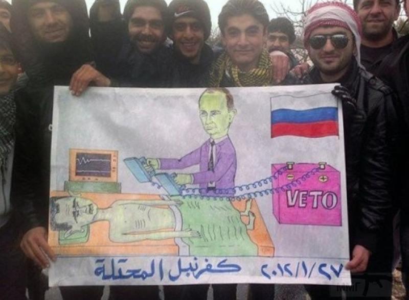 8300 - Сирия и события вокруг нее...