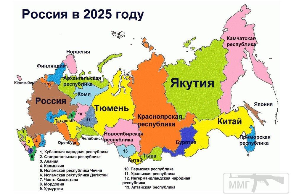 83026 - А в России чудеса!