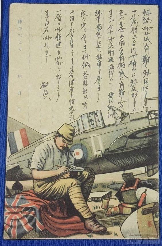 83071 - Художественные картины на авиационную тематику