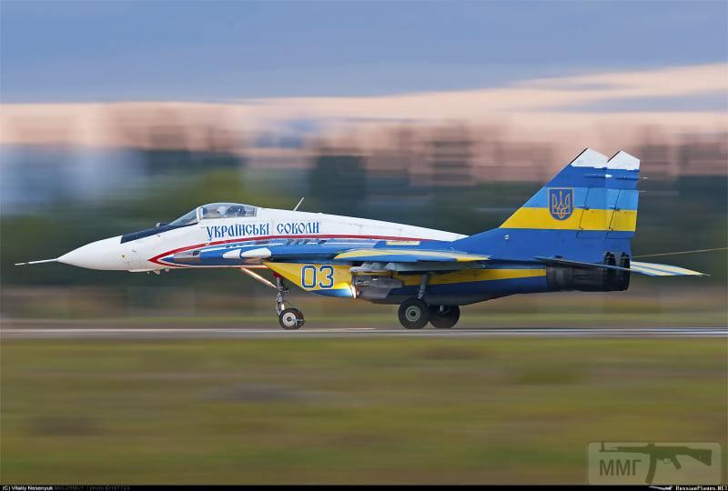 83345 - Воздушные Силы Вооруженных Сил Украины