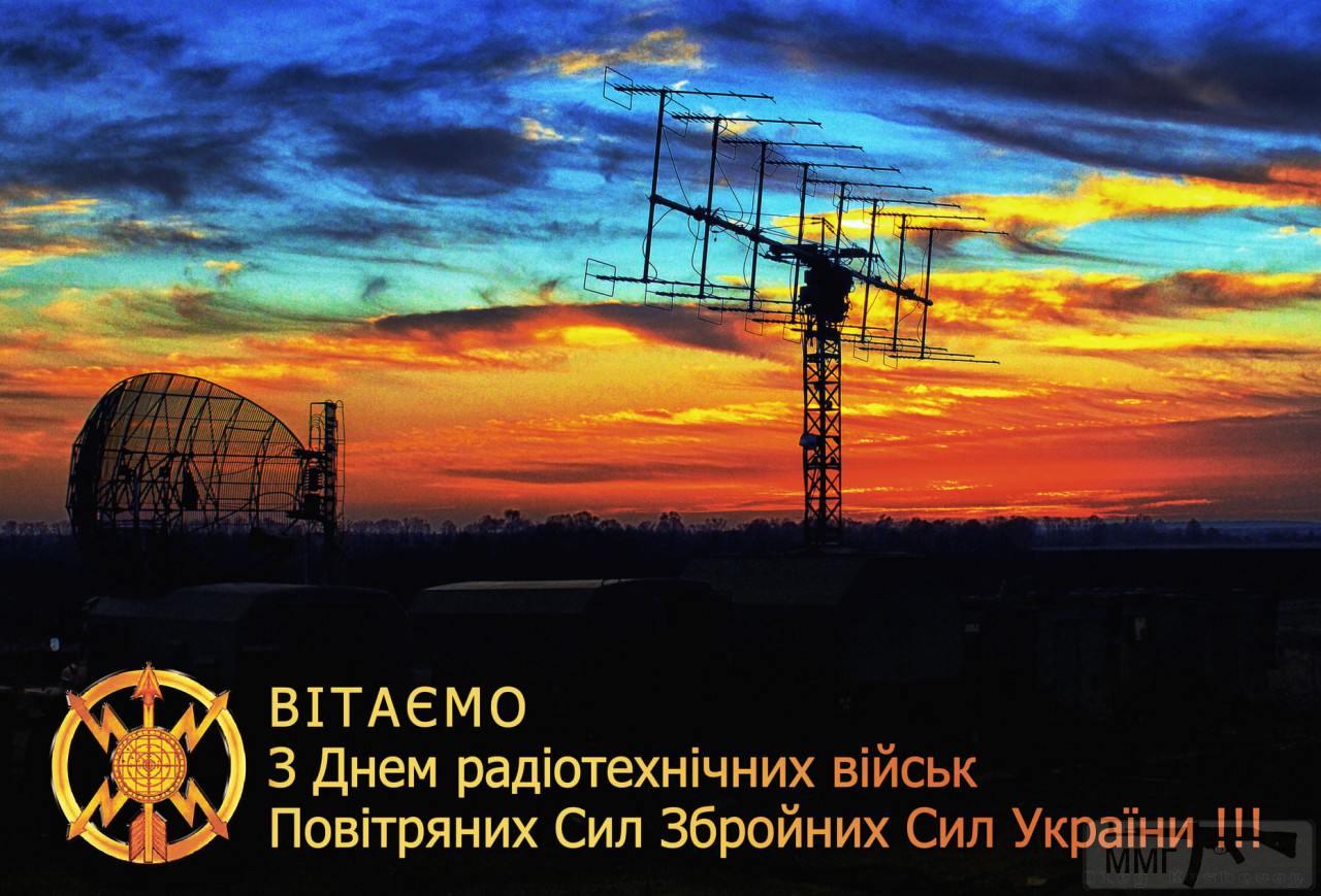 83350 - Реалії ЗС України: позитивні та негативні нюанси.