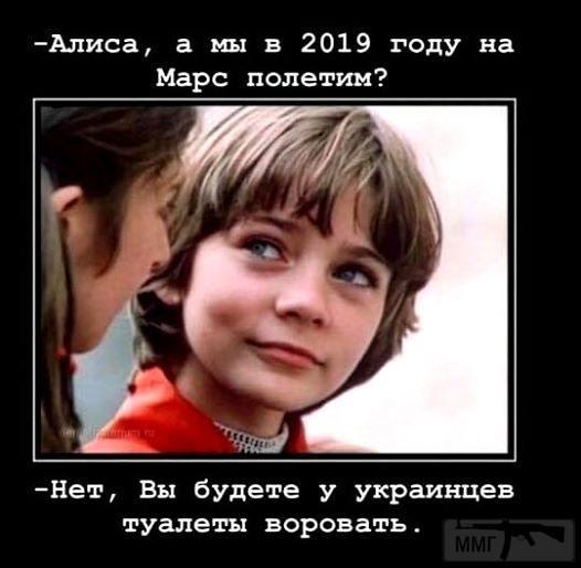 83353 - А в России чудеса!
