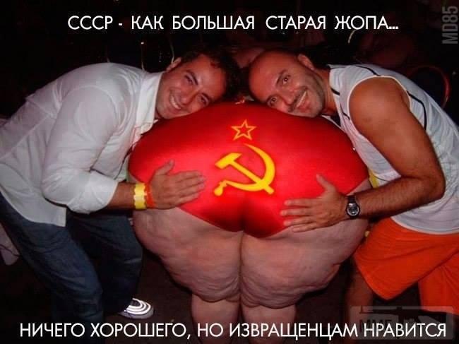 83354 - А в России чудеса!
