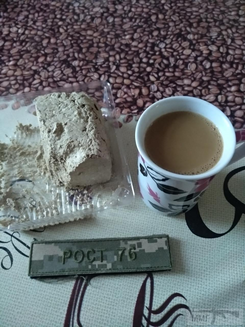 83355 - Копарські дні і будні.
