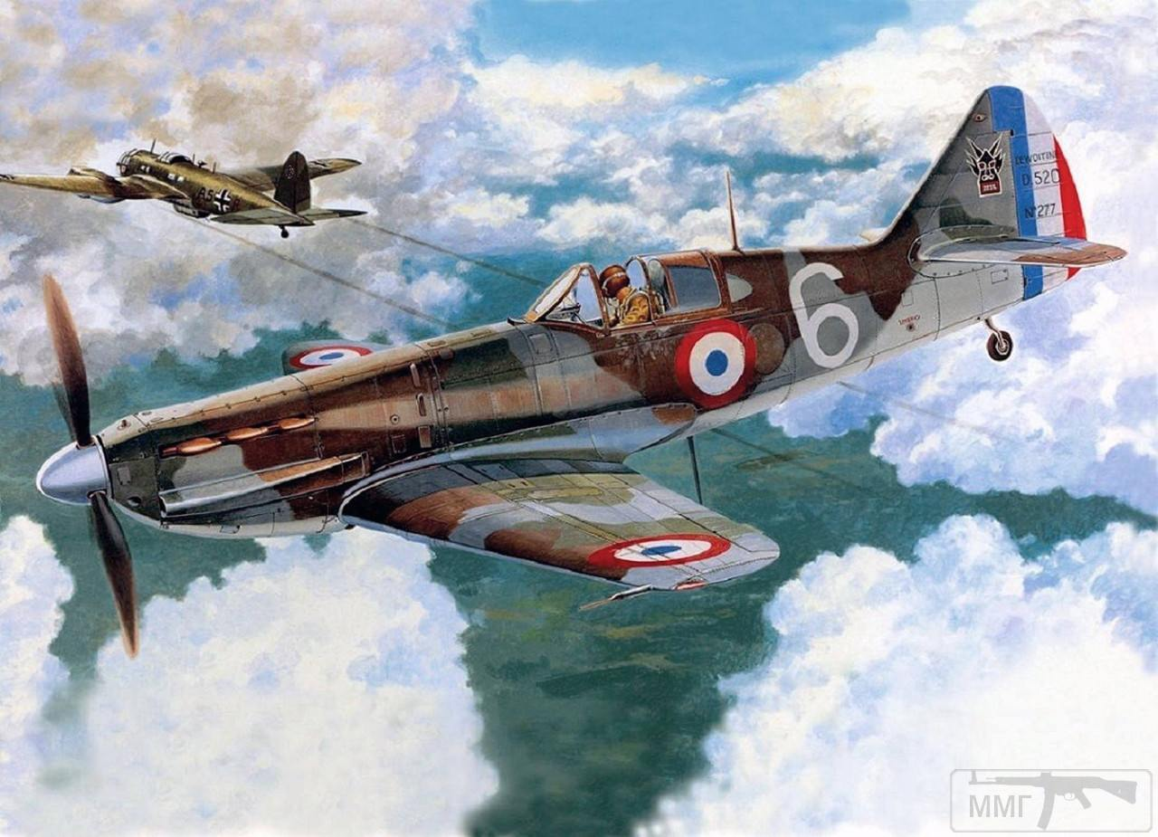 83423 - Французская кампания 1939-1940