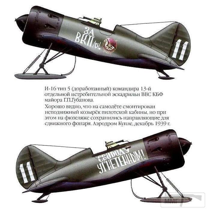 83426 - Зимняя война (1939-1940)