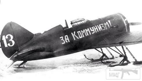 83427 - Зимняя война (1939-1940)