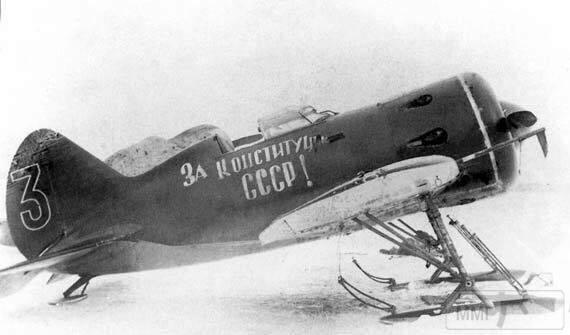 83428 - Зимняя война (1939-1940)