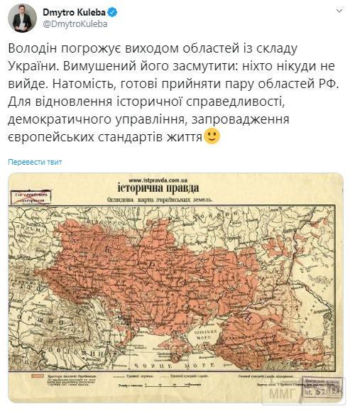 83432 - Украина - реалии!!!!!!!!