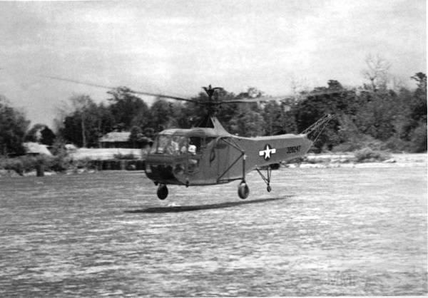 8345 - Первый палубный вертолет СССР.