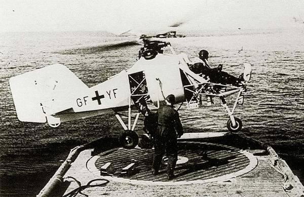 8346 - Первый палубный вертолет СССР.