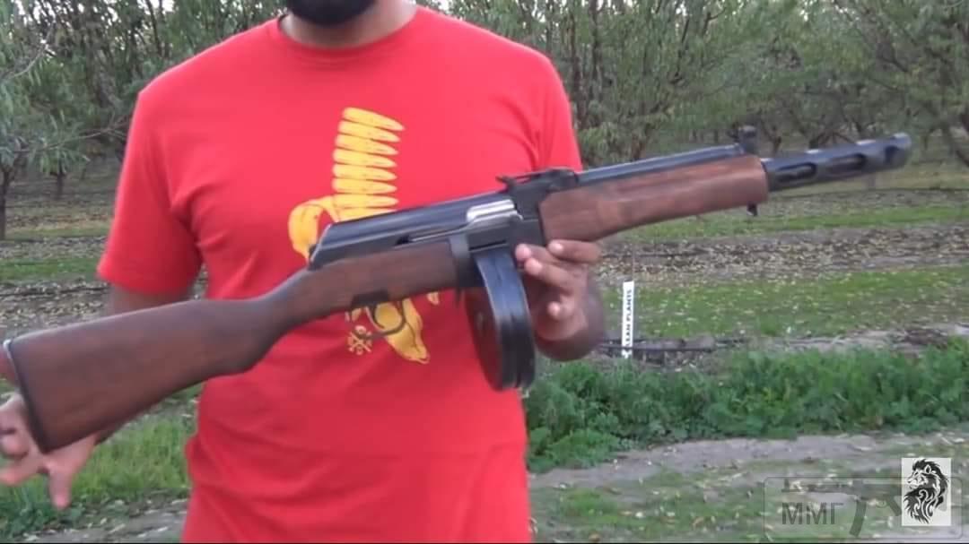 83464 - Фототема Стрелковое оружие