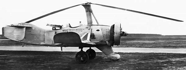 8347 - Первый палубный вертолет СССР.
