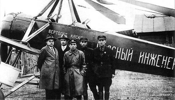 8348 - Первый палубный вертолет СССР.