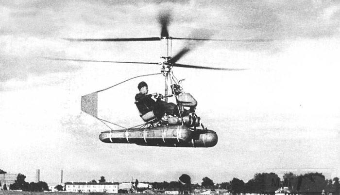 8350 - Первый палубный вертолет СССР.